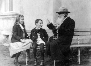 Образовательная программа для школьников в музее-усадьбе Л.Н. Толстого «Ясная Поляна»